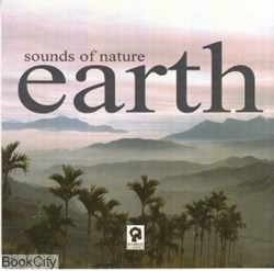 تصویر  زمين (Earth (Sounds Of Nature