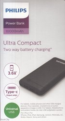 تصویر  پاور بانك PHILIPS Power Bank 10000mAh DLP1710CB97