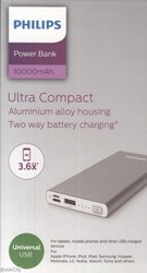 تصویر  پاور بانك PHILIPS Power Bank 10000mAh DLP6710CV97 Silver